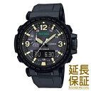 【正規品】CASIO カシオ 腕時計 PRG-600Y-1JF メンズ PRO TREK プロトレック スマートアクセス トリプルセンサー ソーラー