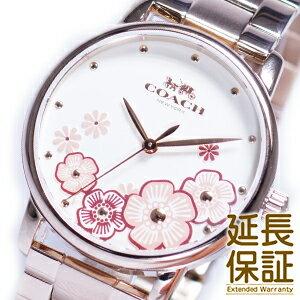 腕時計, レディース腕時計 COACH 14503007 GRAND
