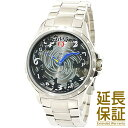 COGU コグ 腕時計 ULTRA-Q メンズ ジャンピングアワー ウルトラQ