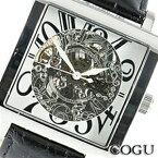 COGU コグ 腕時計 BS003-WH メンズ 男 【限定モデル】【日本未発売】文字盤カラー ホワイト スケルトン ビジネス スタイルウォッチ