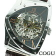 COGU コグ 腕時計 BS00T-BRG メンズ 男 限定 日本未発売 機械式 自動巻き スケルトン デザインウォッチ【ポイント還元】