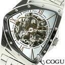 COGU コグ 腕時計 BS0TM-WRG メンズ 自動巻き 限定モデ...