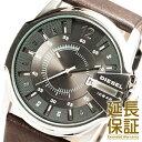 【レビュー記入確認後1年保証】ディーゼル 腕時計 DIESEL 時計 ...