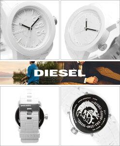 DIESELディーゼル腕時計DZ1436メンズFranchiseフランチャイズ