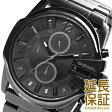 【レビュー記入確認後1年保証】ディーゼル 腕時計 DIESEL 時計 並行輸入品 DZ4180 メンズ Master Chief マスターチーフ