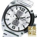 【レビュー記入確認後1年保証】ディーゼル 腕時計 DIESEL 時計 並行輸入品 DZ4203 メンズ Overflow オーバーフロー