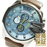 DIESEL ディーゼル 腕時計 DZ4281 メンズ MEGA CHIEF メガチーフ