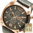 【レビュー記入確認後1年保証】ディーゼル 腕時計 DIESEL 時計 並行輸入品 DZ4297 メンズ Overflow オーバーフロー