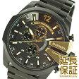ディーゼル 腕時計 DIESEL 時計 並行輸入品 DZ4338 メンズ Mega Chief メガチーフ