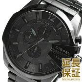 【レビュー記入確認後1年保証】ディーゼル 腕時計 DIESEL 時計 並行輸入品 DZ4355 メンズ MEGA CHIEF メガチーフ