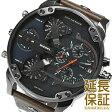 【レビュー記入確認後1年保証】ディーゼル 腕時計 DIESEL 時計 並行輸入品 DZ7314 メンズ MR DADDY 2.0 ミスターダディ2.0
