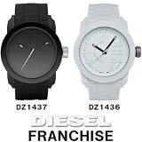 【並行輸入品】DIESEL ディーゼル 腕時計 DZ1436 DZ1437 メンズ Franchise フランチャイズ