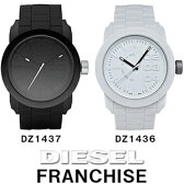 ディーゼル 腕時計 DIESEL 時計 並行輸入品 DZ1436 DZ1437 メンズ Franchise フランチャイズ
