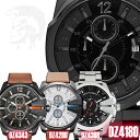 ディーゼル 腕時計 DIESEL 時計 並行輸入品 DZ4180 DZ...