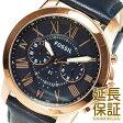 【レビュー記入確認後1年保証】フォッシル 腕時計 FOSSIL 時計 並行輸入品 FS4835 メンズ GRANT グラント