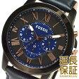 【レビュー記入確認後1年保証】フォッシル 腕時計 FOSSIL 時計 並行輸入品 FS5061 メンズ GRANT グラント