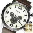 【レビュー記入確認後1年保証】フォッシル 腕時計 FOSSIL 時計 並行輸入品 JR1390 メンズ NATE ネイト