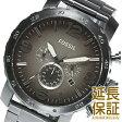 【レビュー記入確認後1年保証】フォッシル 腕時計 FOSSIL 時計 並行輸入品 JR1437 メンズ NATE ネイト クロノグラフ
