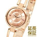 【並行輸入品】フルラ FURLA 腕時計 R4253106501 レディース LINDA リンダ
