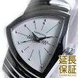 【レビュー記入確認後7年保証】ハミルトン 腕時計 HAMILTON 時計 並行輸入品 H24211852 レディース VENTURA ベンチュラ