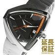 【レビュー記入確認後7年保証】ハミルトン 腕時計 HAMILTON 時計 並行輸入品 H24551131 メンズ VENTURA ベンチュラ Elvis80 エルヴィス80