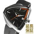 【レビュー記入確認後7年保証】ハミルトン 腕時計 HAMILTON 時計 並行輸入品 H24551331 メンズ VENTURA ベンチュラ Elvis80 エルヴィス80