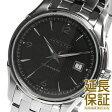 【レビュー記入確認後7年保証】ハミルトン 腕時計 HAMILTON 時計 並行輸入品 H32515135 メンズ ジャズマスター ビューマチック