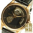 【レビュー記入確認後7年保証】ハミルトン 腕時計 HAMILTON 時計 並行輸入品 H32575735 メンズ ジャズマスター ビューマチック オープンハート