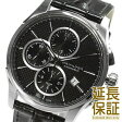 【レビュー記入確認後7年保証】ハミルトン 腕時計 HAMILTON 時計 並行輸入品 H32596731 メンズ ジャズマスター オート