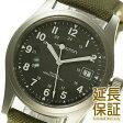 【レビュー記入確認後7年保証】ハミルトン 腕時計 HAMILTON 時計 並行輸入品 H69419363 メンズ KHAKI FIELD カーキ フィールド メカ