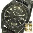 【レビュー記入確認後7年保証】ハミルトン 腕時計 HAMILTON 時計 並行輸入品 H70575733 メンズ KHAKI Field カーキ フィールド