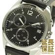 【レビュー記入確認後7年保証】ハミルトン 腕時計 HAMILTON 時計 並行輸入品 H76512733 メンズ Khaki Pilot Pioneer カーキパイロット パイオニア クロノグラフ