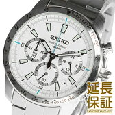 【レビュー記入確認後7年保証】【正規品】海外SEIKO 海外セイコー 腕時計 SSB025PC メンズ CHRONOGRAPH クロノグラフ SSB025PC