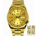 【正規品】海外SEIKO 海外セイコー 腕時計 SNK574JC メンズ SEIKO5 セイコー5 自動巻き
