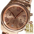【レビュー記入確認後1年保証】マイケルコース 腕時計 MICHAEL KORS 時計 並行輸入品 MK5569 レディース LEXINGTON レキシントン クロノグラフ