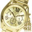 【レビュー記入確認後1年保証】マイケルコース 腕時計 MICHAEL KORS 時計 並行輸入品 MK5605 レディース クロノグラフ