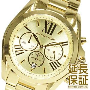 【並行輸入品】マイケルコース MICHAEL KORS 腕時計 MK5605 レディース クロノグラフ