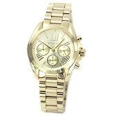 【レビュー記入確認後1年保証】マイケルコース 腕時計 MICHAEL KORS 時計 並行輸入品 MK5798 レディース