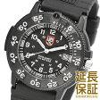 【レビュー記入確認後3年保証】ルミノックス 腕時計 LUMINOX 時計 並行輸入品 3001 メンズ ネイビーシールズ