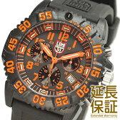 【レビュー記入確認後3年保証】ルミノックス 腕時計 LUMINOX 時計 並行輸入品 3089 メンズ NAVY SEALs DIVE WATCH SERIES ネイビーシールズダイブウォッチシリーズ COLOR MARK SERIES クロノグラフ