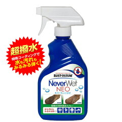 Never Wet NEO ネバーウェット ネオ Never Wet NEO 325ml 超撥…