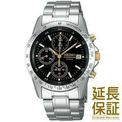 【楽天市場】Change8の時計の長期保証について