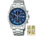 【レビュー記入確認後10年保証】セイコー 腕時計 SEIKO 時計 正規品 SBTQ071 メンズ SPIRIT スピリット 限定モデル