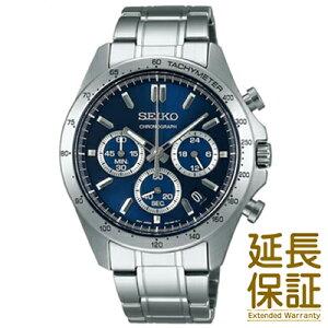 【10/21発売】【正規品】SEIKOセイコー腕時計SBTR011メンズSPIRITスピリット