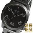 【レビュー記入確認後1年保証】ニクソン 腕時計 NIXON 時計 並行輸入品 A468 632 メンズ THE RANGER 40 レンジャー40