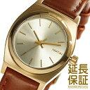 【並行輸入品】ニクソン NIXON 腕時計 A509 1976 レディ...