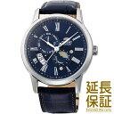 【国内正規品】ORIENT オリエント 腕時計 RN-AK0004L メンズ CLASSIC クラシック 自動巻き