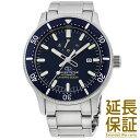【正規品】ORIENT オリエント 腕時計 RK-AU0302L メンズ ORIENT STAR オリエントスター SPORTS COLLECTION スポーツコレクション DIVER ダイバー