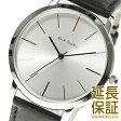 【レビュー記入確認後2年保証】ポールスミス 腕時計 Paul Smith 時計 並行輸入品 メンズP10051 MA エムエー