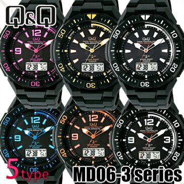 【国内正規品】Q&Q キュー&キュー 腕時計 CITIZEN シチズン CBM QQ MD06-3 メンズ ソーラー電波